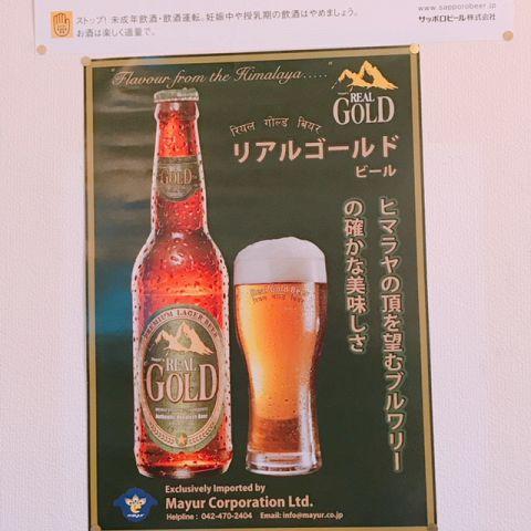 【パーティーコース】Aコース:飲み放題☆1500円☆90分☆瓶ビール以外の全ドリンク