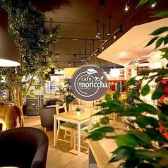 カフェもりっちゃ Cafe moriccha イオン東戸塚店の写真
