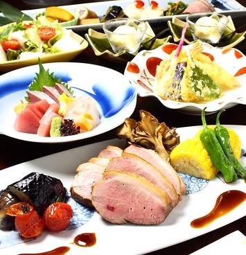 京都 伏見蔵 南庵のおすすめ料理1