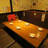こだわりや神戸館の雰囲気2