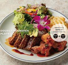 MOKUOLA Dexee Diner ルミネ横浜のおすすめ料理1