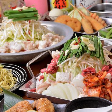 串かつじゃんじゃん じゃんじゃん横丁店のおすすめ料理1