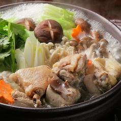 鶏白湯の水炊き野菜鍋