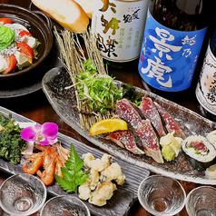 睦月処 穂寿美のおすすめ料理3