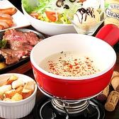 チーズ×肉バル LAPO DINING 八王子店のおすすめ料理2