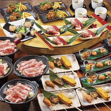 うおや一丁 川崎日航ホテル店のおすすめ料理1