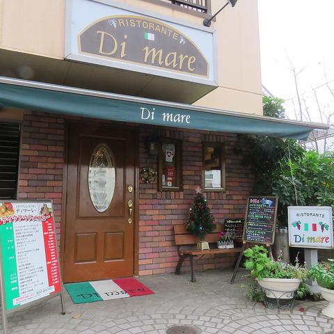 イタリアンレストラン ディ マーレ