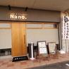 Cafe&Kitchen Nano.のおすすめポイント3