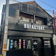 韓国焼肉 99FACTORY キューキューファクトリー 別府本店の雰囲気1