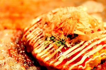 モイモイ 松本のおすすめ料理1