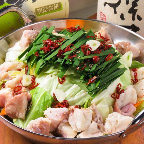 地鶏と鍋の専門店 八賛 池袋東口店