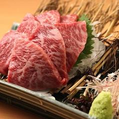 焼肉 ホルモン 恭やのおすすめ料理1