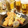のりを 福島店のおすすめポイント3