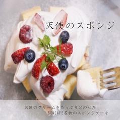 BON CAFE ボンカフェ 栄店のおすすめ料理1