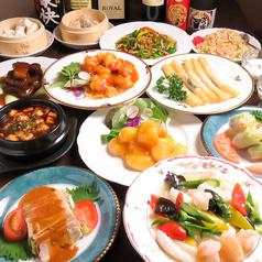 台湾料理 楽宴の写真