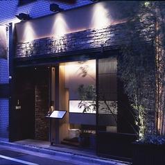 ももたろう 恵比寿店の雰囲気1