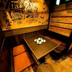 2名様~4名様の寛ぎボックス席★
