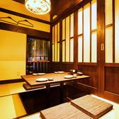 プライベート空間がお楽しみいただける個室のお席です。新鮮な食材を刺身や炉端焼きでご堪能頂ける和食店。ご要望等ございましてらお気軽にお申し付けください。人気のお席となっておりますので早めのご予約を♪
