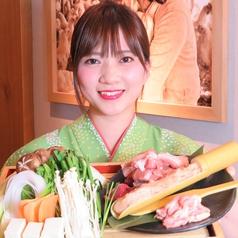 福栄組合 博多川端店の写真