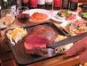 STEAK &PASTA Aitaly kitchen アイタリーキッチン 中野坂上のおすすめポイント1