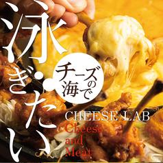 お肉とチーズの専門店 チーズLABO エスタ富山店のおすすめ料理1