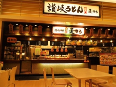 讃岐うどん麦まる ゆめタウン丸亀店