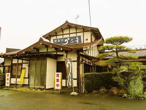 特別注文して入手した『鯉の洗い』が食べられる名店。酢味噌とのハーモニーが絶品。