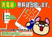 カラオケ ファンタジー 武蔵境店の雰囲気3