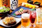 モイモイ 松本のおすすめ料理2
