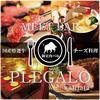 PLEGALO プレガロ 蒲田駅前店