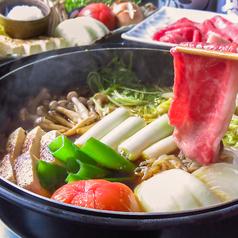 ぢどり屋 ふじもとのおすすめ料理1