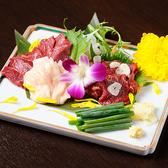 ガーデンダイニング AO 恵比寿店のおすすめ料理3