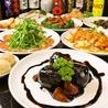 中華料理 蘭 柏のおすすめポイント1