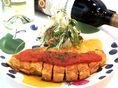 CREEK 浜松 クリークのおすすめ料理2