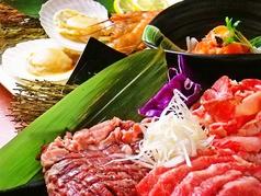焼肉太郎 一宮店のおすすめ料理1