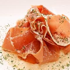 4種類チーズのクリームリゾット イタリア産生ハム添え