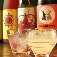 【日~木限定】飲放生も果実酒も日本酒も含む【1500円】