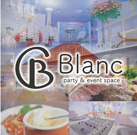 party & event space  Blanc(ブラン)
