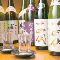≪旬の酒≫厳選された季節の日本酒をご用意♪