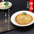 料理メニュー写真【人気】フカヒレあんかけミニチャーハン