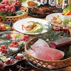 龍吟キッチン 赤羽東口店のおすすめ料理1