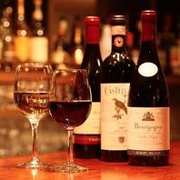 250種類以上の美酒…♪