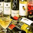 ワインも赤・白豊富に取り揃え!