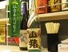 仙台餃子 風泉のおすすめポイント1