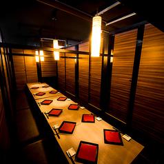 船橋 個室 居酒屋≫8名様~♪オシャレで落ち着いた空間♪扉付きの個室席もご用意しておりますので隣も気にせず、大事なお席にも雰囲気を大切にお楽しみいただけます!船橋店ではどんなシーンでもお使い頂けます!船橋で個室居酒屋をお探しでしたらぜひ当店へ♪デザートプレート無料クーポンあり♪
