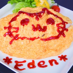 Eternity Maiden エタニティ メイデンのおすすめ料理1