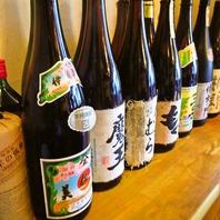 <豊富な日本酒>飲み放題あり