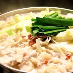博多魚がし 海の路 天神店のコース写真