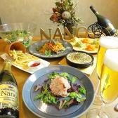 Cafe&Kitchen Nano.のおすすめ料理3