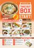 サクラカフェ SAKURA CAFE &レストラン 池袋のおすすめポイント1